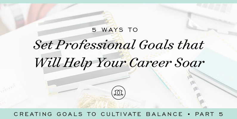 what are your professional goals